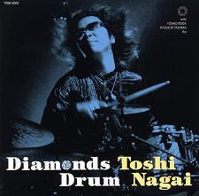 Diamonds Drum1.jpg