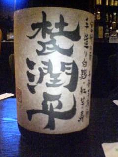 image/toshi-nagai-2006-06-30T01:39:56-1.jpg