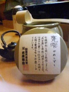image/toshi-nagai-2006-07-01T23:26:06-1.jpg