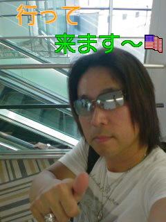 080810_1627~010001.jpg