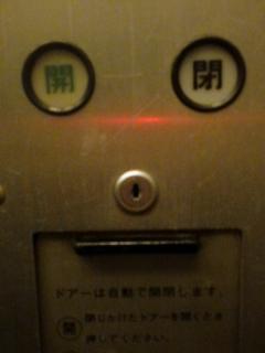 081219_0135~02.jpg