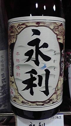 2010010418310000.jpg
